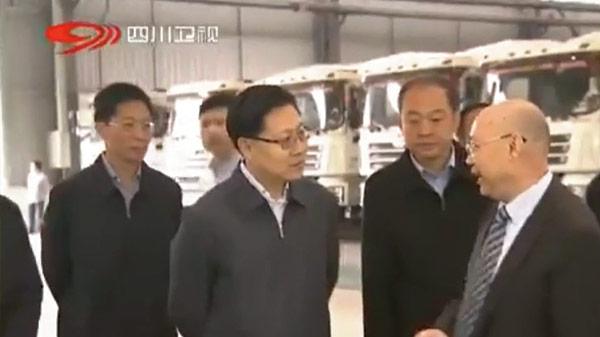 原四川省委书记王东明调研betway下载新闻(片段)